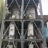 多种型号二手双效浓缩蒸发器全国回收