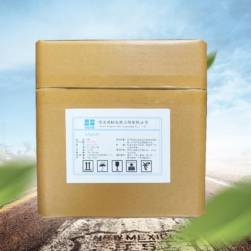 天门冬氨酸锌生产厂家厂家