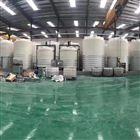 40吨大型储罐工厂