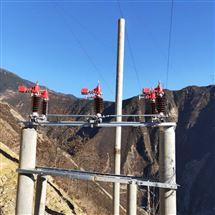 水电站35KV高压隔离开关