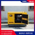 60KW静音柴油发电机ATS启动切换