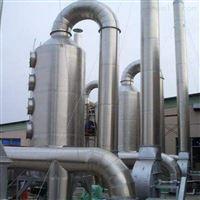 南京蓄热式催化燃烧废气设备