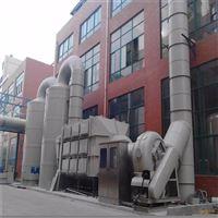 淮安印刷厂废气处理