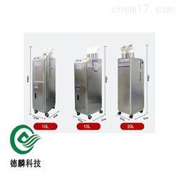 DL系列超声波雾化消毒机/养殖场人员消毒通道设备