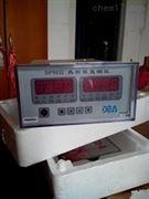 HZQS-02型转速监控仪