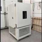 恒溫恒濕高低溫濕熱試驗箱1000L