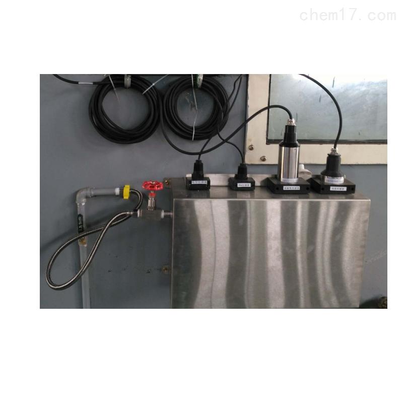 在线水质常规五参数分析仪