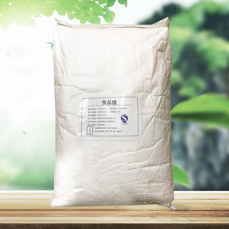 D木糖生产厂家价格