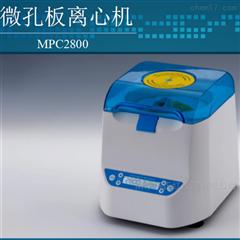 ZH-MPC2800*微孔板離心機適用于細胞分離