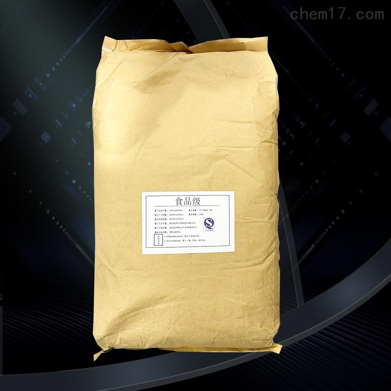 赤藓糖醇生产厂家价格