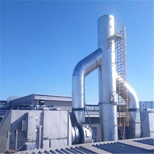 苏州印刷废气处理厂家直销