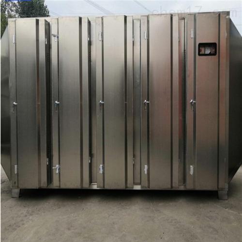 徐州印刷废气处理设备厂家报价