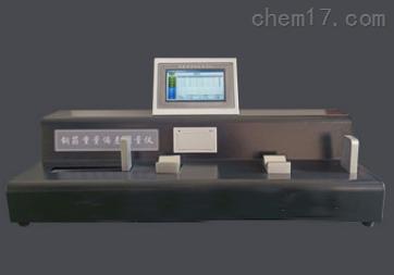 HTPC-201钢筋重量偏差测量仪