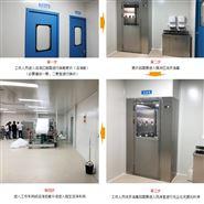 江西省一次性医用防护洁净车间净化安装工程