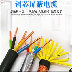 MKVVP电缆-天津小猫矿用控制电缆价格