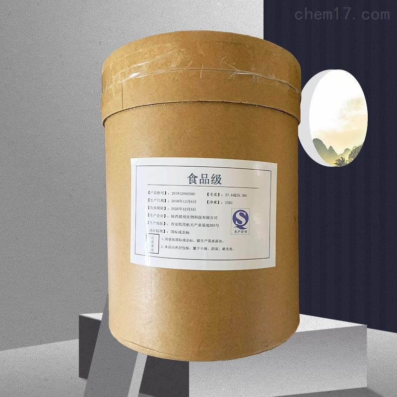 呈味核苷酸二钠生产厂家价格