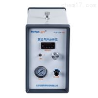 PLD-CGA1000复合气体分析仪(高通量設備)