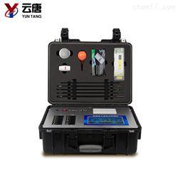 YT-TR03高精度土壤养分检测仪器价格
