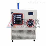 原位凍干機丨干燥面積1.152㎡