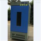 GZP-250光照發芽箱