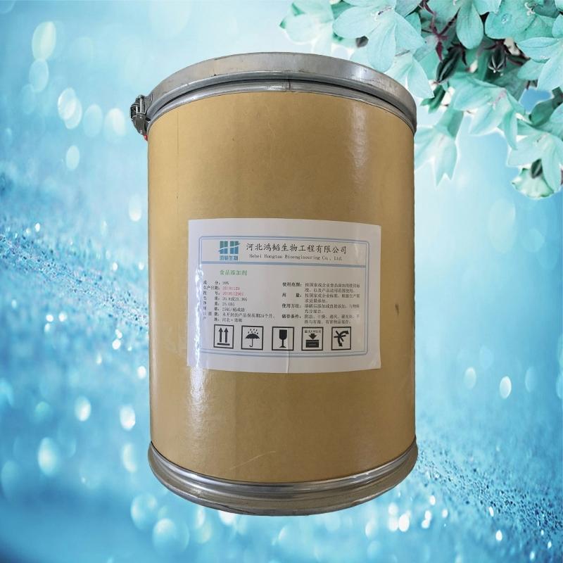 D-泛酸钙生产厂家厂家