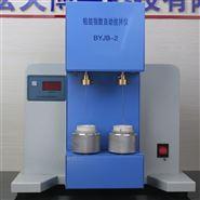 全自动粘结指数测定仪搅拌一体机