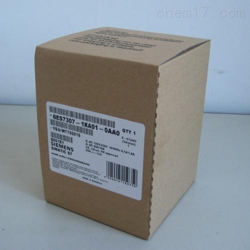 6ES7972-0BA41-0XA0   西门子回收那里价格好