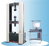 WDW-50E微机控制电子万能试验机