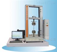 WDW-20台式微机控制电子万能试验机
