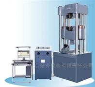 WEW-1000D微机屏显式液压万能试验机(100吨)