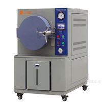 ZK-PCT-35LPCT高温蒸煮试验机