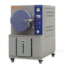 ZK-HAST-45L高加速加压试验测试箱HAST Test