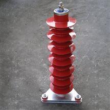 电站型35KV高压避雷器