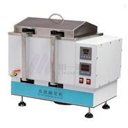 南昌水浴血液融浆机CYSC-4多功能血浆解冻箱