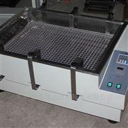 数显大型水浴恒温振荡器(超大容量)