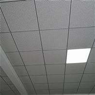 穿孔吸音硅酸钙板复棉吊顶