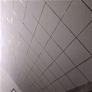 硅酸钙吸声板表面冲孔收音