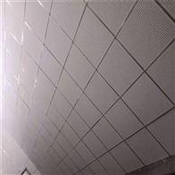 石膏穿孔吸音复合板