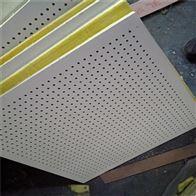 山西20mm硅酸钙天花板