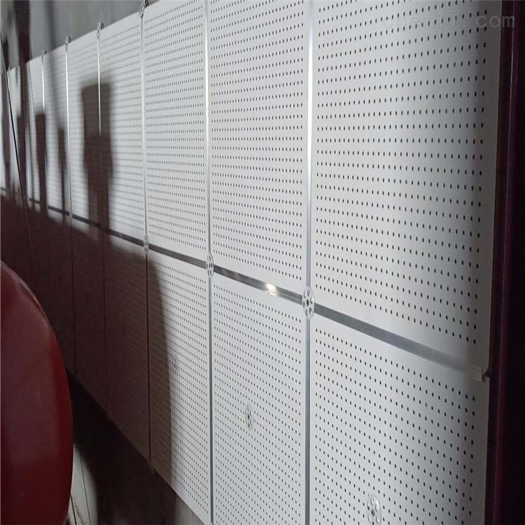 600*600常用硅酸钙穿孔吸音天花板