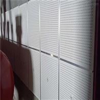 南宁穿孔复合吸音板生产厂家