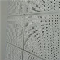 隔音墙穿孔硅酸钙复合板