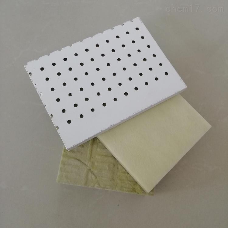 机房穿孔复合吸音板600*600硅酸钙天花板