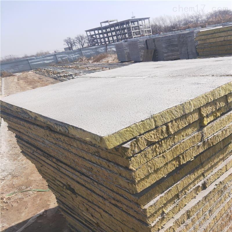 砂浆水泥复合岩棉外墙保温板