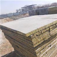 防火岩棉复合板外包网布编织板