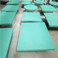 多彩玻纤吸音板天花板造型定制