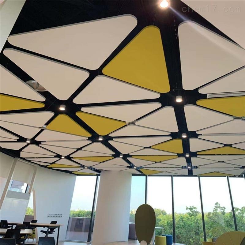 1200*1000弧形悬挂吸声体空间装饰吊顶