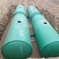 12 20 30 40 50立方商砼混凝土水泥化粪池