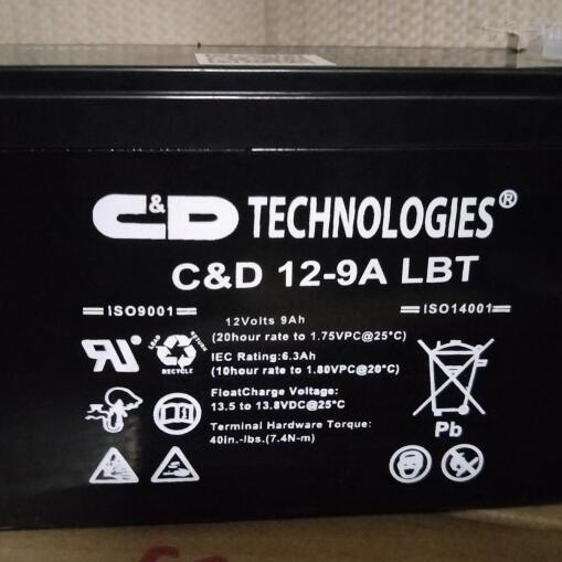 大力神蓄电池CD 12-9A LBT全新正品