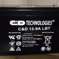 CD 12-9A LBT大力神蓄电池CD 12-9A LBT全新正品